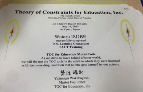 国際認定プログラム